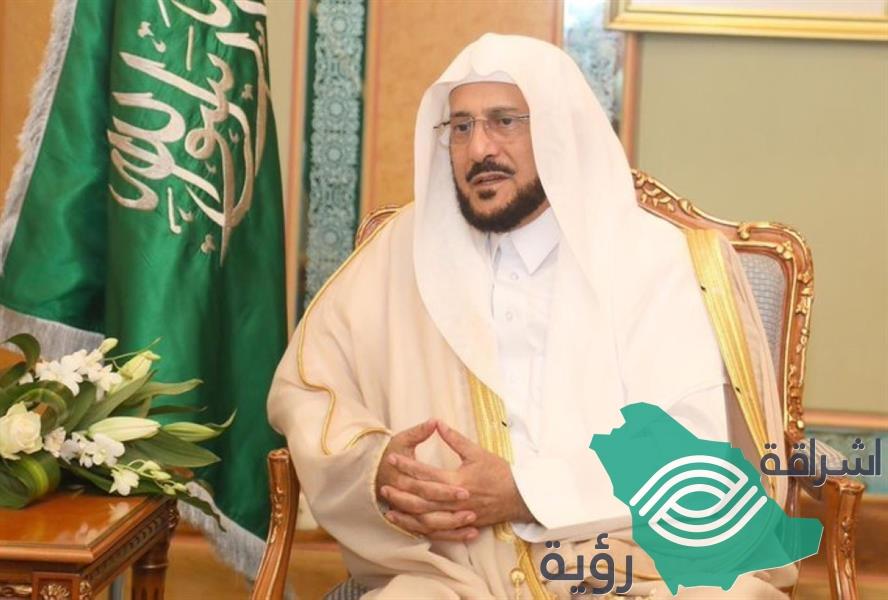 وزير الشؤون الإسلامية: حققنا مع الخطيب المسيء لعمل المرأة.. واتخذنا هذا الإجراء بحقه