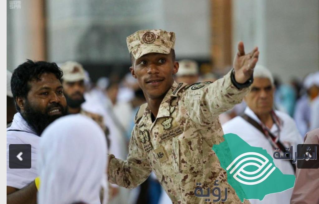 حج / الجهود الأمنية والصحية التي تقدمها وزارة الحرس الوطني في خدمة الحجاج.