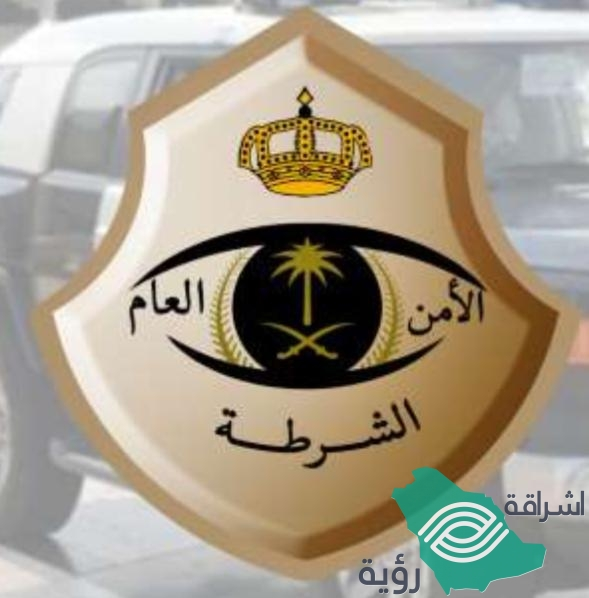 """شرطة المنطقة الشرقية"""" القبض على3اشخاص متورطين بسلب 70الف واكثر من العمالة الاجنبية."""