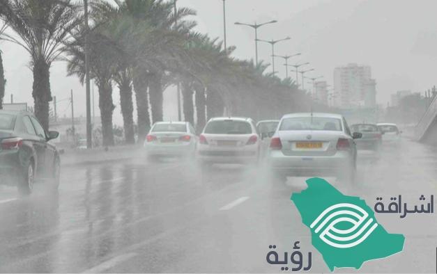 حالة الطقس المتوقعة ليوم الجمعة الموافق 2019/08/23 م
