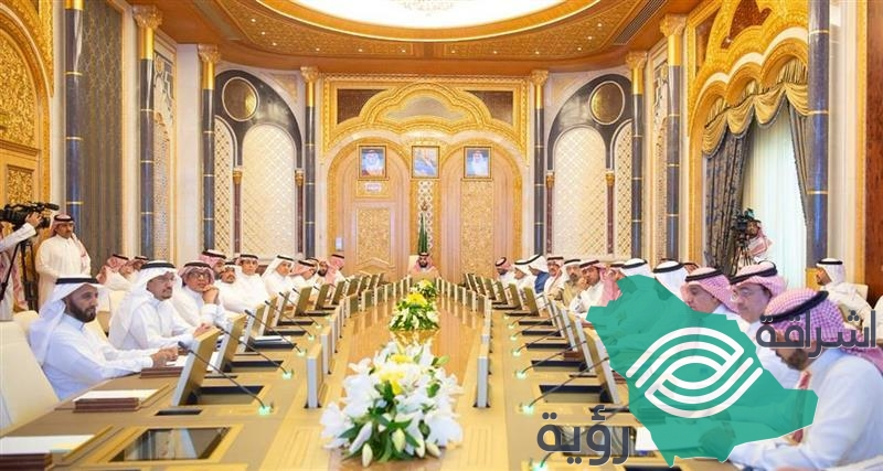 مجلس الشؤون الاقتصادية يستعرض أبرز المتغيرات العالمية