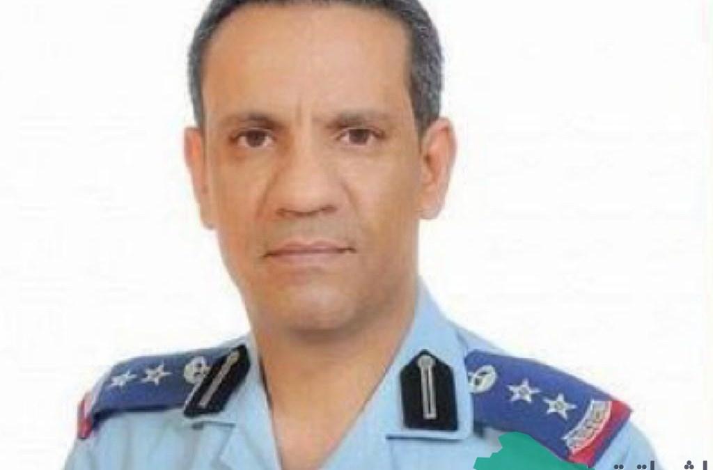 """اعتراض وإسقاط طائرة بدون طيار """"مسيّرة"""" أطلقتها المليشيا الحوثية الإرهابية على نجران"""