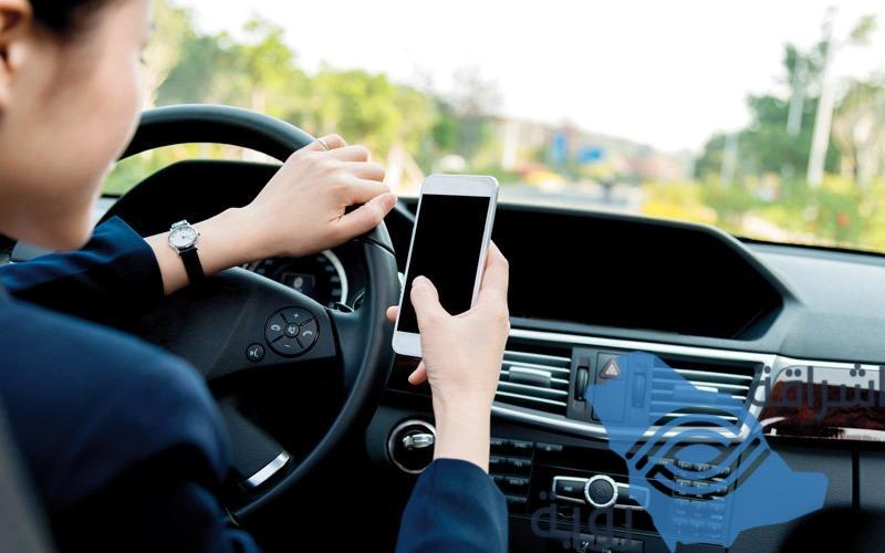 تطبيق جديد للهاتف الذكي ينبه السائق للتقليل من حوادث السير