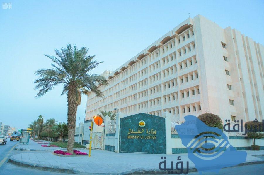 تدعو وزارة العدل المتقدمين على وظائف الدعم الفني والأمن والسلامة للمقابلات الشخصية.