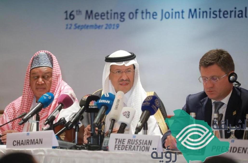 وزير الطاقة الأمير عبدالعزيز بن سلمان: سنواصل خفض إنتاج النفط بوتيرة تفوق حصتنا في اتفاق أوبك