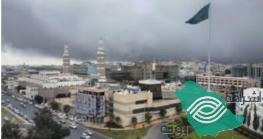 حالة الطقس المتوقعة اليوم الجمعة ١٣-سبتمبر٢٠١٩