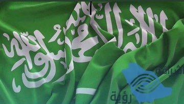 اليوم الوطني السعودي89