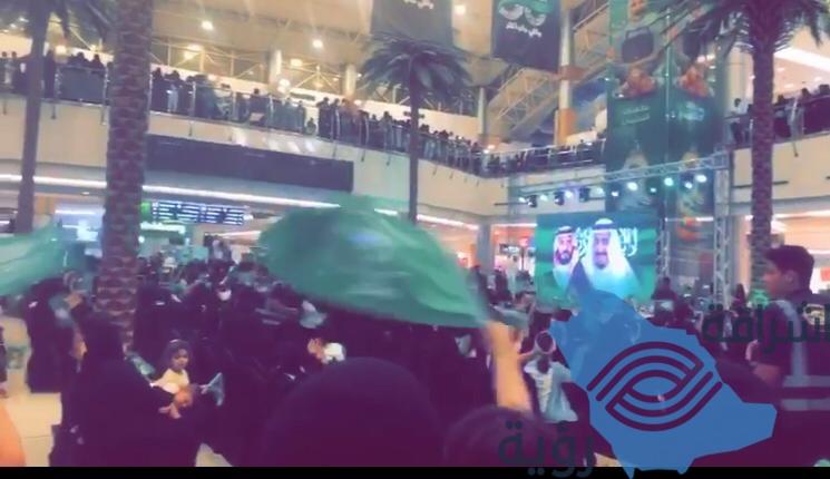 احتفالاً باليوم الوطني السعودي 89