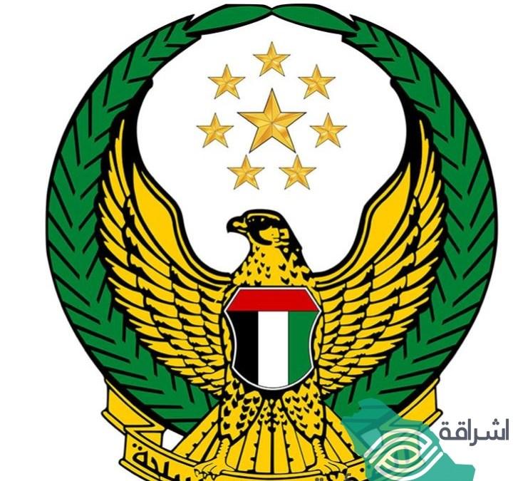 """""""الإمارات"""" استشهاد6 جنود إثر تصادم أليات عسكرية في أرض العمليات"""