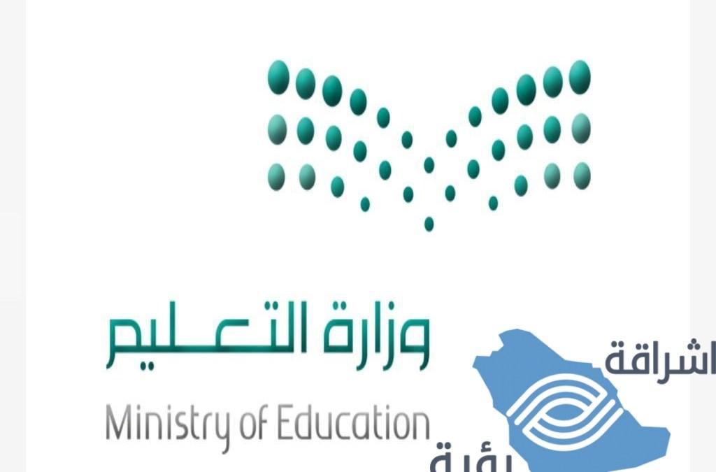 أطلقت وزارة التعليم تطبيق إلكتروني مجاني يستقبل أطفال الروضة الإفتراضية ضمن محتوى ثري وجاذب