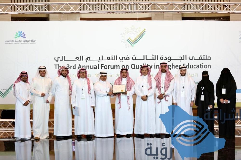 جامعة الطائف تتسلم وثيقة الاعتماد المؤسسي الكامل رسميًا