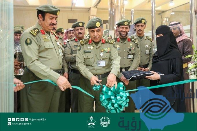 افتتاح صالة الجواز السعودي في القسم النسائي بجوازات منطقة الرياض.