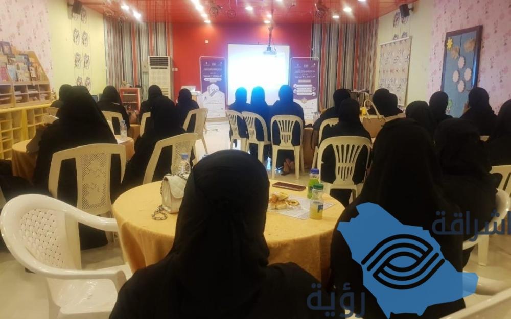 25 فتاة يتدربن على تعزيز المهارات الشخصية بتنمية أبوعريش