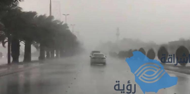 حالة الطقس المتوقعة ليوم الجمعة الموافق 2019/10/11 م