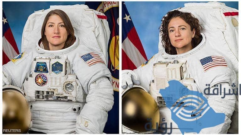 """"""" ناسا"""" تصنع التاريخ عبر مهمة فضائية نسائية تاريخية"""