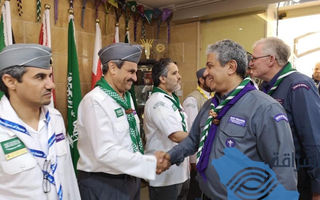 الأمين العام للمنظمة الكشفية العربية يزور جمعية الكشافة ويُشيد بجهودها