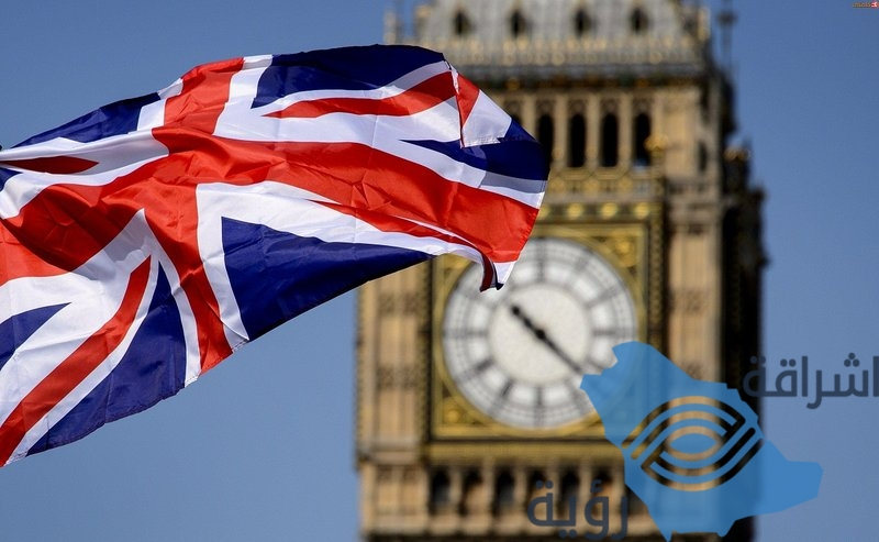 """بريطانيا: وثيقة """"اتفاق الرياض"""" خطوة مهمة للوصول لحل سياسي شامل باليمن"""