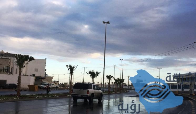 حالة الطقس المتوقعة ليوم الخميس الموافق 2019/11/14 م