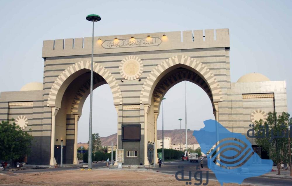 """مؤتمر عن """"الإعلام الجديد واللغة العربية"""" بالمدينة"""