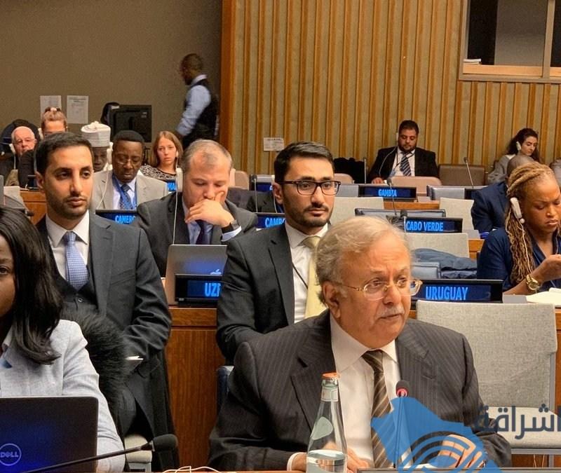 السعودية نيابةً عن العرب أمام الأمم المتحدة: حاسبوا إسرائيل على جرائمها ولا أحد فوق القانون
