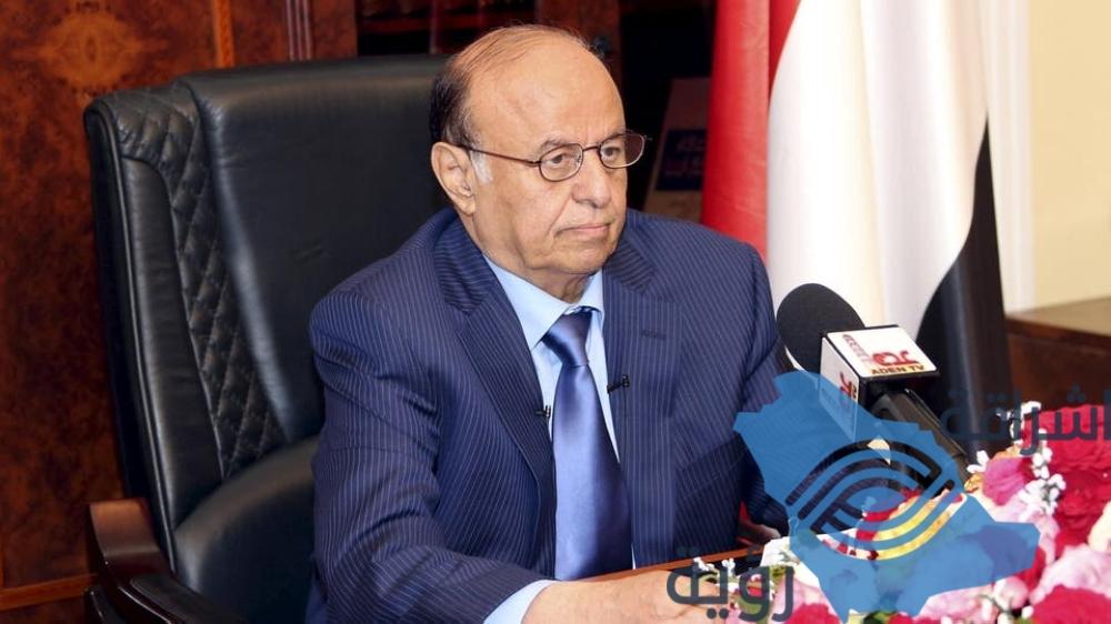 الرئيس اليمني يوجه بتنفيذ اتفاق الرياض بشكل فوري