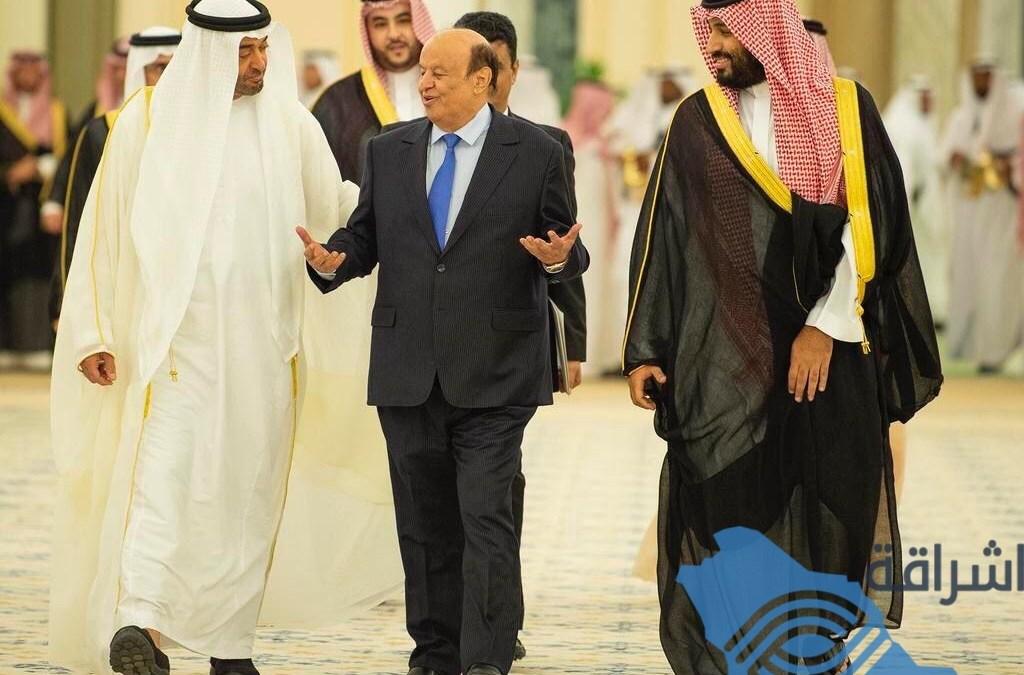 """توقيع وثيقة """"اتفاق الرياض"""" التي أبرمت بين الحكومة الشرعية اليمنية والمجلس الانتقالي الجنوبي"""
