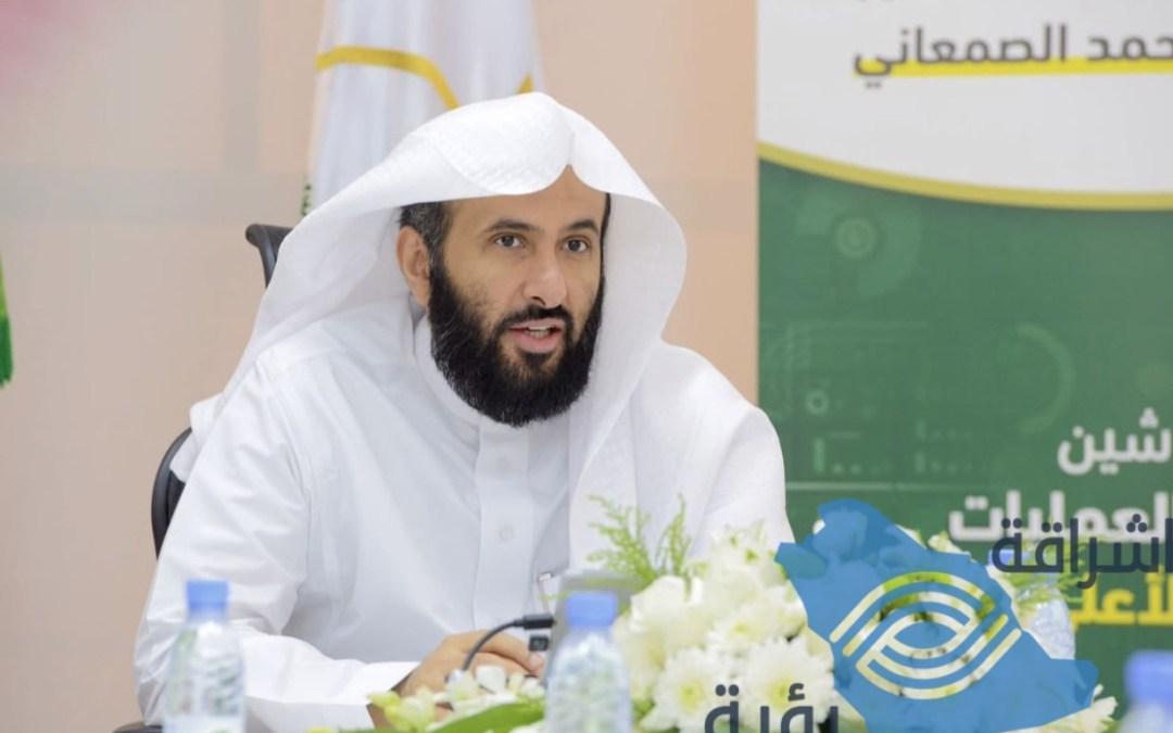 وزير العدل يرأس وفد المملكة في إجتماع مجلس وزراء العدل العرب