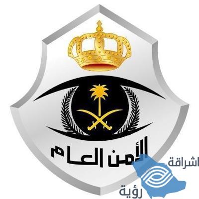 شرطة منطقة الرياض تقبض على قائد مركبة يسير بسرعه عالية بالاتجاه المعاكس على طريق الرياض – الدمام السريع
