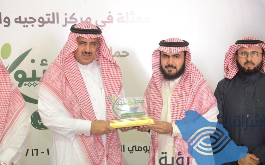 """مدير جامعة الملك خالد يرعى انطلاق حملة """"مطمئنون"""" الإرشادية"""