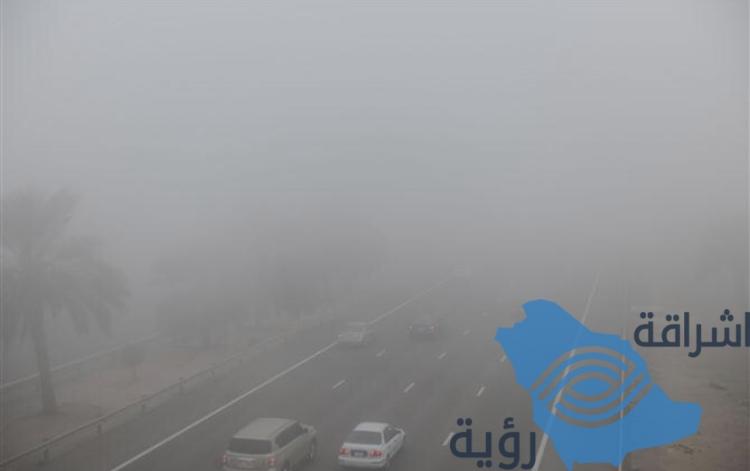 حالة الطقس المتوقعة ليوم السبت الموافق 2019/11/16 م