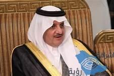 """""""الأمير سعود بن نايف"""" منظومة التعليم تشهد تطوراً متلاحقاً والتميز غاية من غاياتنا"""