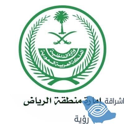 """""""أمارة الرياض"""" القبض على قاتل الذئب بالقرب من إحدى المحميات بالمنطقة"""