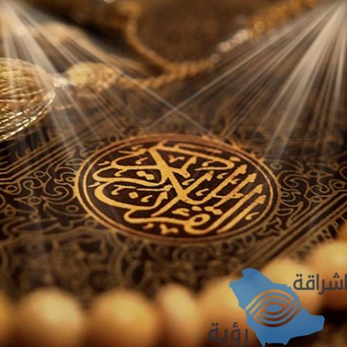 بعد 18 عاماً من التحاقها بمدرسة.. ستينية تحفظ القرآن كاملاً في حفر الباطن