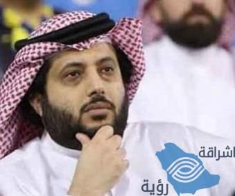 تركي آل الشيخ: سامحوني إذا مقصر.. وهدفي سعادتكم