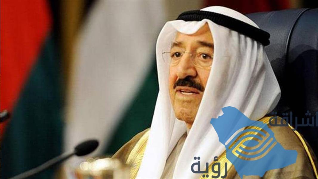 البيان الختامي للقمة الخليجية يشيد بجهود أمير الكويت لرأب الصدع بين الدول الأعضاء