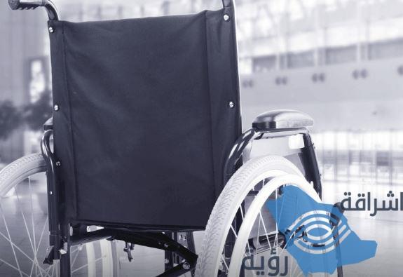 تعرف على حقوق المسافرين من ذوي الإعاقة لدى الناقل الجوي