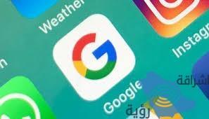 """""""غوغل"""" تنقلك مع هاتفك إلى الفضاء"""