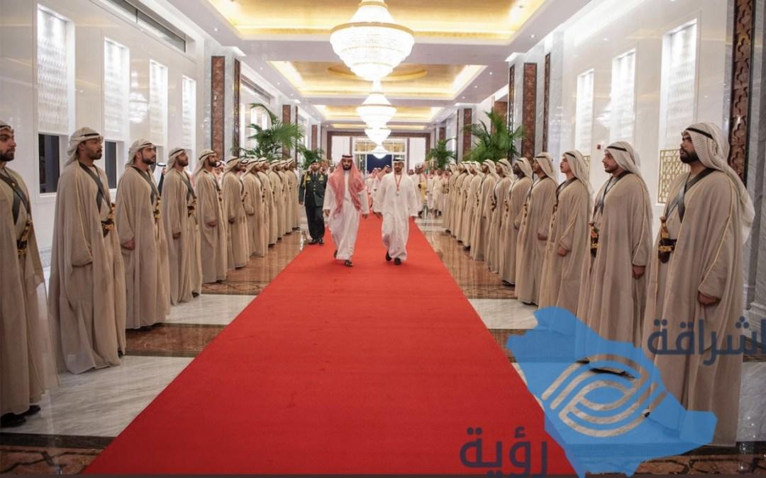 عاجل .. سمو ولي العهد يغادر دولة الإمارات العربية المتحدة
