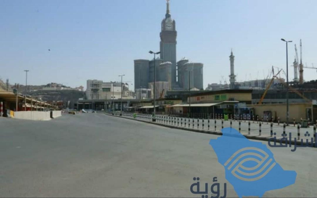 تقديم منع التجول بعدد من أحياء مكة إعتباراً من ظهر اليوم.