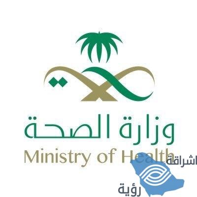 الصحة تعلن عن تسجيل 165 حالة مصابة بكورونا .