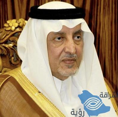 سمو الأمير خالد الفيصل يطلع على تقرير عن حالة منع التجول بالمنطقة