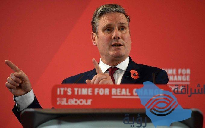 حزب العمال البريطاني ينتخب كير ستارمر رسمياً