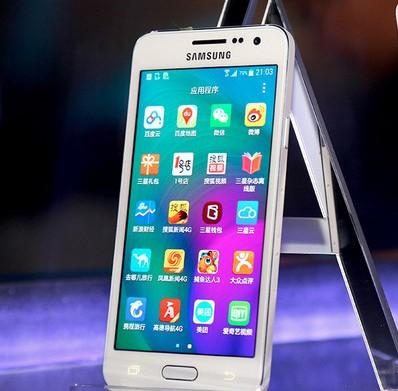 Tips Memilih Smartphone Samsung Terbaru