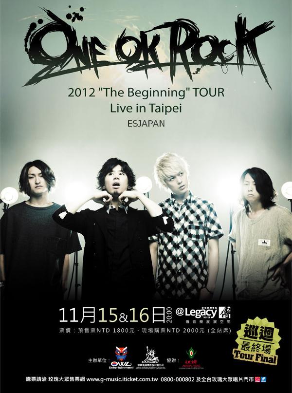 "ONE OK ROCK 2012 ""The Beginning"" TOUR 臺北 臺灣 | ESJAPAN"