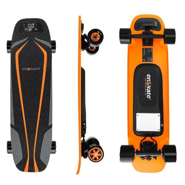 enSkate Woboard S electric skateboard orange
