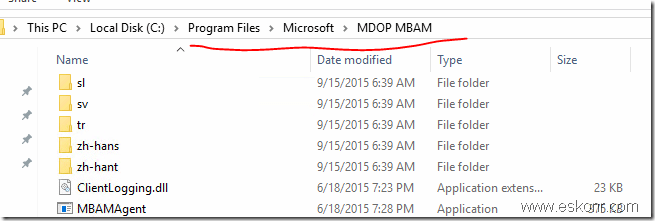 How to Install MBAM 2 5 SP1 and integrate with SCCM Configmgr 2012