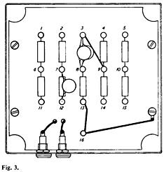 Audio transformer: check & protect