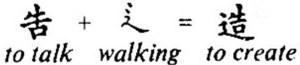 To talk + walking = to create
