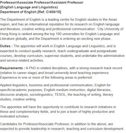 teach in hong kong university example