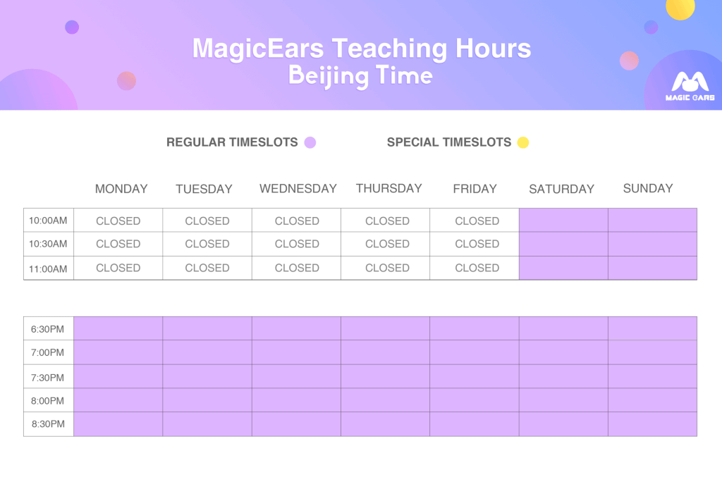 magic ears schedule